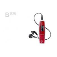 Sony NWZ-B133F