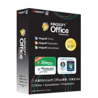 Kingsoft Office Professional