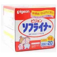 Pigeon 貝親尿布墊200+20裝