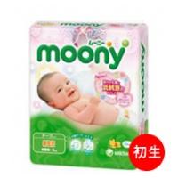 moony 嬰兒紙尿片 90片 (初生)