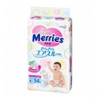 花王Kao Merries嬰兒紙尿片 54片 (大碼)