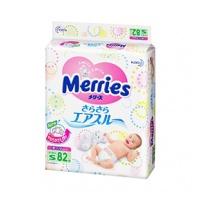 花王Kao Merries 嬰兒紙尿片 82片 (細碼)