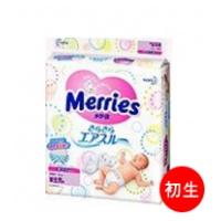 Kao 花王 Merries 嬰兒紙尿片 90片 (初生)