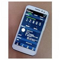 天星 S9589