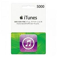 Apple iTunes 預付卡 5000YEN (日版)