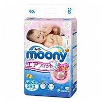 moony 紙尿片 細碼 S 90片