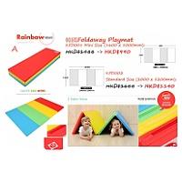 Foldaway KFD001 Playmat