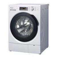 Panasonic 樂聲 「愛衫號」前置式洗衣機 (10kg, 1400轉/分鐘) NA-140VG4
