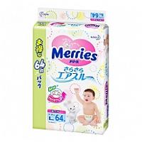 花王Kao Merries 紙尿片64片 (大碼) 增量裝