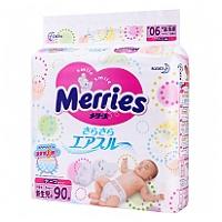 Kao 花王 Merries 紙尿片 96片 (初生) 日本增量版 5kg 以下
