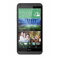 HTC Desire 816V Dual SIM 電信版 TD-LTE