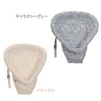 ERGObaby Infant Insert 揹帶用心型保護毯