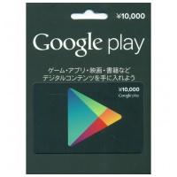 Google PLAY GIFT CARD 日版 (10000 YEN)