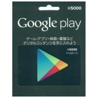 Google PLAY GIFT CARD 日版 (5000 YEN)