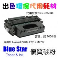Blue Star HP 7553X