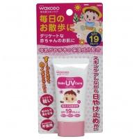 Wakodo 和光堂 嬰兒日用防曬霜 SPF19
