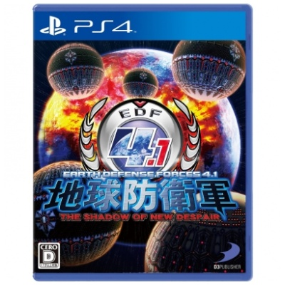 D3 PUBLISHER PS4 地球防衛軍 4.1 新絕望之影 Earth Defense Force 4.1 THE SHADOW OF NEW DESPAIR