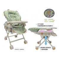 Baby Star W9880EL