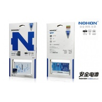 NOHON Samsung Note 3 N9000 Battery