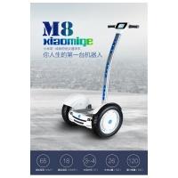 XIAOMIGE M8 雙輪電動平衡車