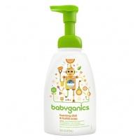 Babyganics Foaming Dish & Bottle Soap, Citrus 473ml