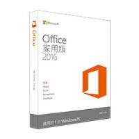 Microsoft Office 家用版 2016
