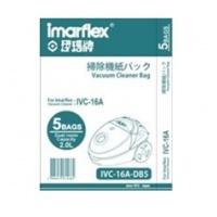 Imarflex 伊瑪 IVC-20A-DB5