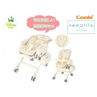 Combi Disney 電動High Chair