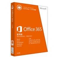 Microsoft Office 365 家用版 (5 部 PC 或 Mac、5 部平板電腦和 5 支手機)
