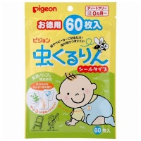 Pigeon 嬰兒防蚊蟲貼 60枚入