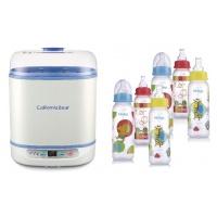 California Bear 奶瓶蒸汽消毒器+6個精美彩色PP 240ml 印花標準口徑奶瓶