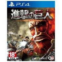 KOEI PS4 進撃的巨人 (中文版)