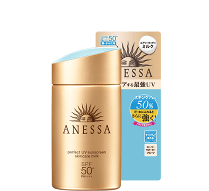 Shiseido ANESSA Perfect UV Sunscreen Skincare Milk 超防水UV乳液 60ml
