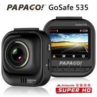 PAPAGO GoSafe 535