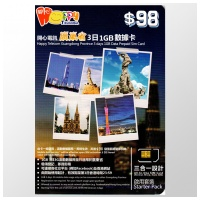 Happy Telecom 廣東省3G 3日1GB數據卡