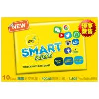 Digi Smart prepaid 10days 400MB