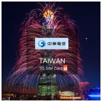 Klook 中華電信台灣3G電話卡