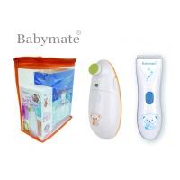 Babymate 嬰幼兒理容套裝 (電動磨指甲機+電動理髮器)