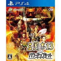 KOEI PS4 三國志 13 with 威力加強版 中文版