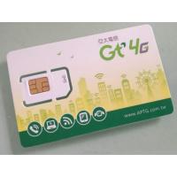 亞太電信 台灣 5天 4g上網卡