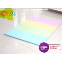 Caraz Folder Mat 摺疊式地墊