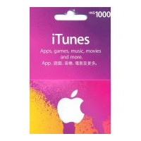 Apple HK iTunes Gift Card HK$1000