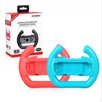 DOBE Joy-Con Wheel for Nintendo Switch