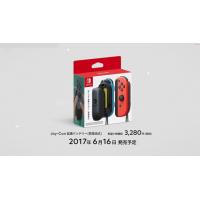 Nintendo Switch joy-con 充電盒