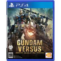 Bandai Namco PS4 Gundam Versus 中文版
