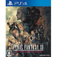 Square Enix PS4 Final Fantasy XII 黃道時代 日英版