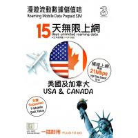 3HK 美國及加拿大15日漫遊流動數據儲值卡