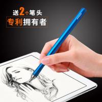 Kmoso 繪圖手寫電容筆