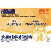 3HK 澳洲紐西蘭漫遊流動數據上網卡 14日2.5GB