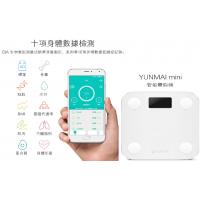 YUNMAI 雲麥 Mini 智能體脂秤 體重電子磅